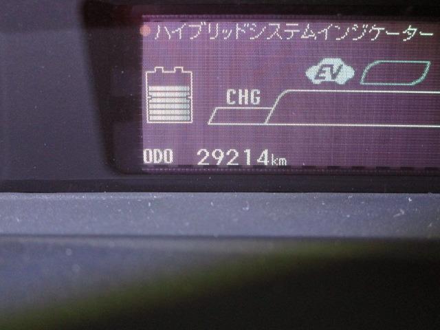 S バックモニター メモリーナビ スマートキ- 純正アルミ(10枚目)