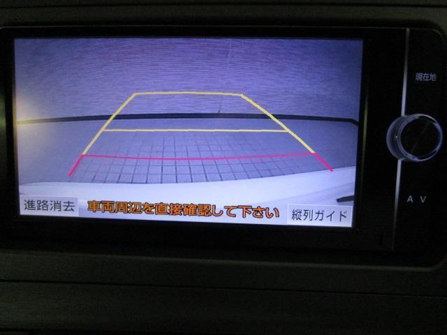 S バックモニター メモリーナビ スマートキ- 純正アルミ(12枚目)