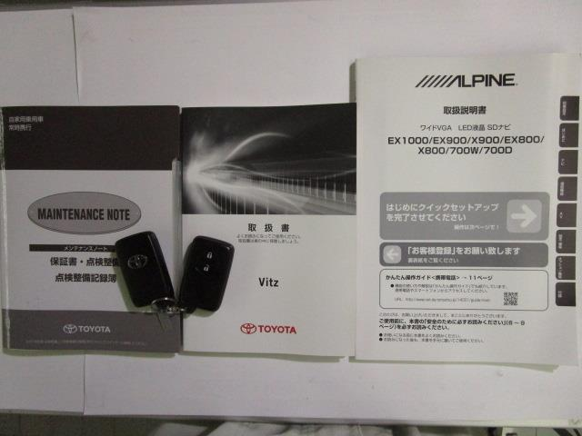 RS メモリーナビ フルセグ スマートキ- ETC LED(19枚目)