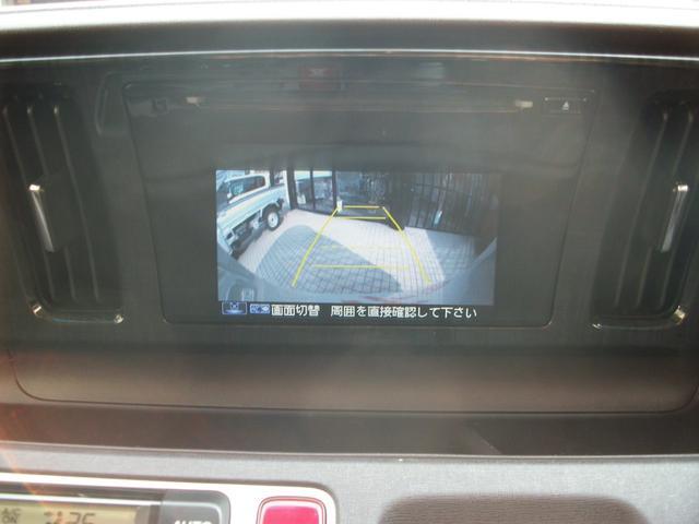 プレミアム・Lパッケージ スマートキー バックカメラ ETC(9枚目)