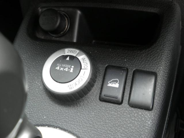 20X   ワンオーナー車  4WD(7枚目)