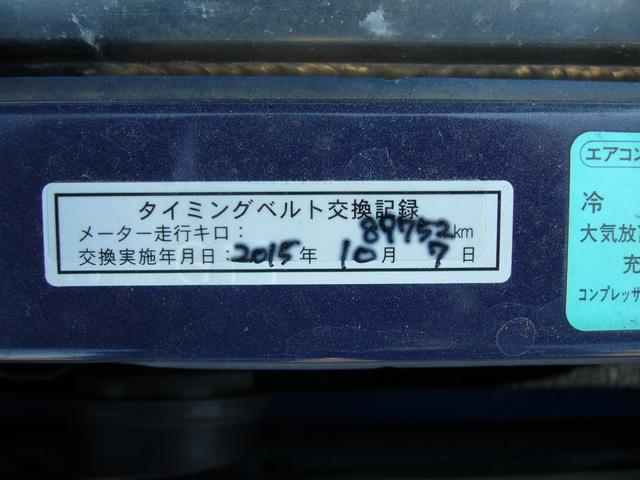 WRX STi スペックC ワイドボディ使用 9.5Jアルミ(20枚目)