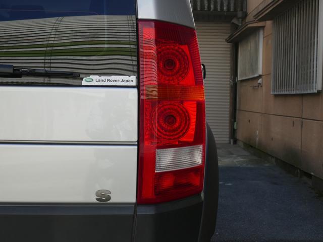 S 3列シート バックカメラ(34枚目)
