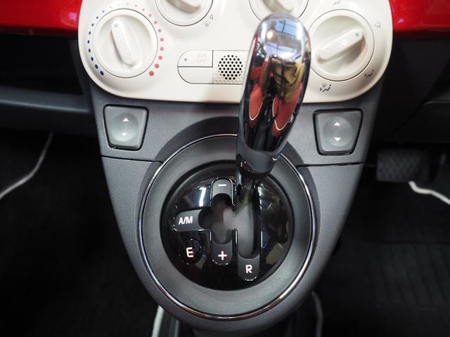 フィアット フィアット 500C 1.2ポップ 電動トップ ワンオーナー ガラスコーティング済