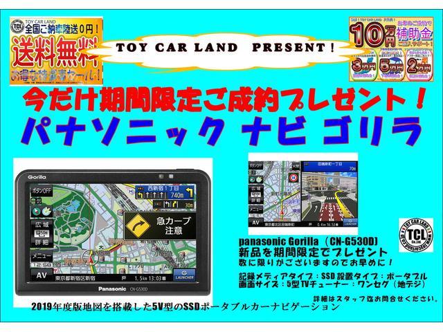 「フィアット」「500(チンクエチェント)」「コンパクトカー」「滋賀県」の中古車5
