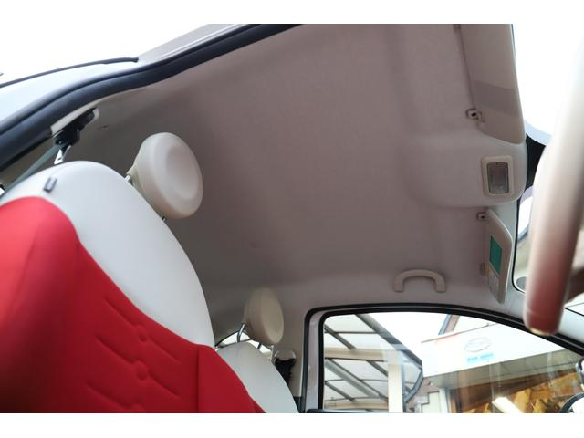 「フィアット」「500(チンクエチェント)」「コンパクトカー」「滋賀県」の中古車50