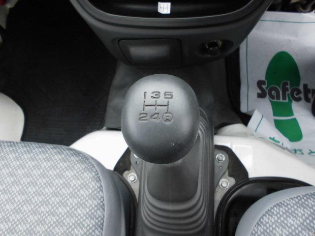 ダイハツ ハイゼットトラック スペシャル 4WD L H切り替え付き