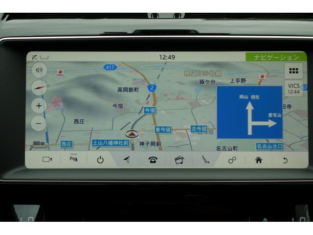 「ジャガー」「ジャガー Fペース」「SUV・クロカン」「兵庫県」の中古車10