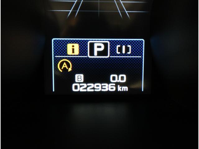 スバル アウトバック Limited アイサイト搭載車