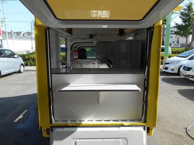 ダイハツ ハイゼットトラック パネルバン 移動販売車 3口コンロ付 冷蔵庫付