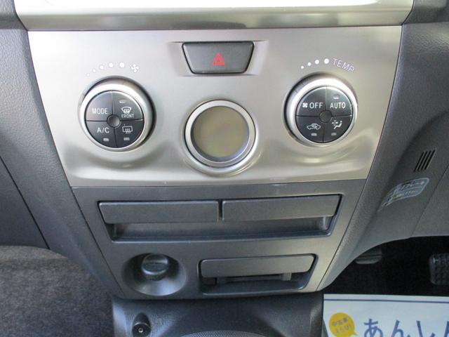 Z エアロ-Gパッケージ HDDナビ バックカメラ(14枚目)