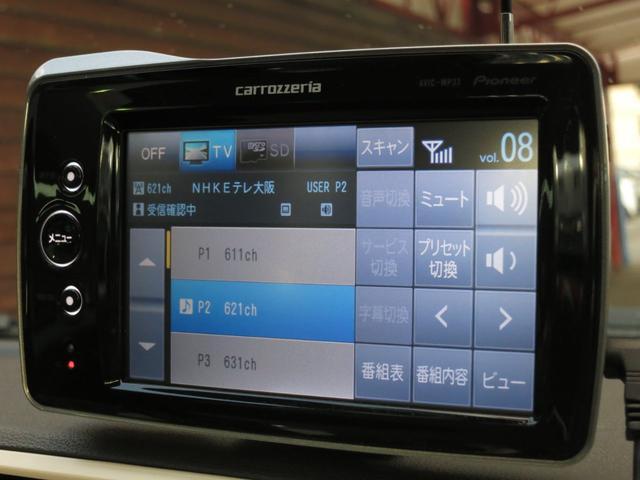 1.2 ポップ レッドシート ポータブルナビTV(20枚目)