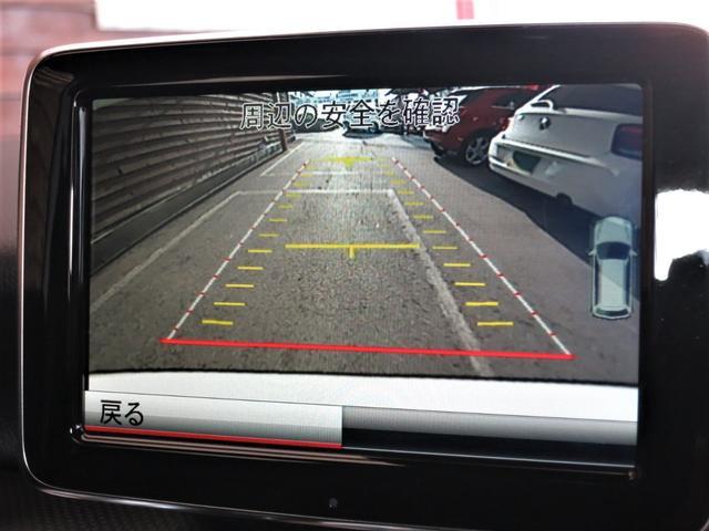 A180BE 衝突警告 パークアシスト ナビTV Bカメラ(20枚目)