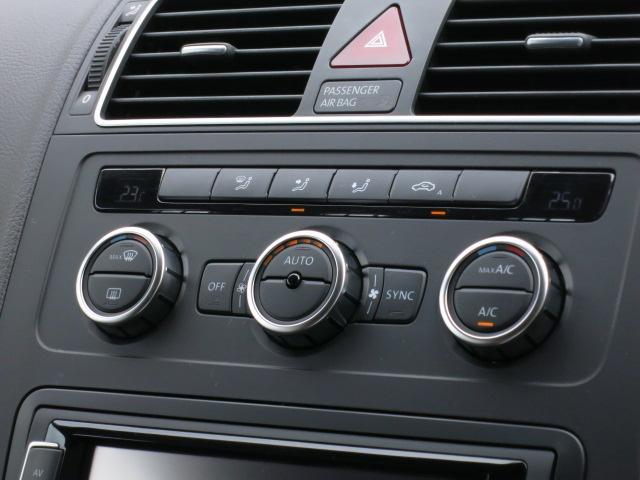 ☆運転席と助手席それぞれ独立して温度を設定する事が可能です!車内でも快適にお過ごし頂けます!