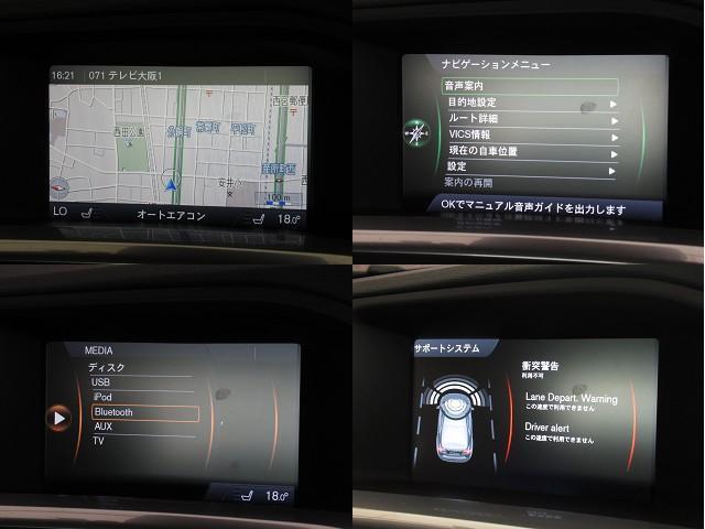 ■『ドライバーコントロール・インターフェイス』装備!セーフティーPKGの機能やHDDナビ・CD・DVDビデオ・USBポート・フルセグ地デジ・Bluetoothなどの様々なシステムにアクセスが可能です。