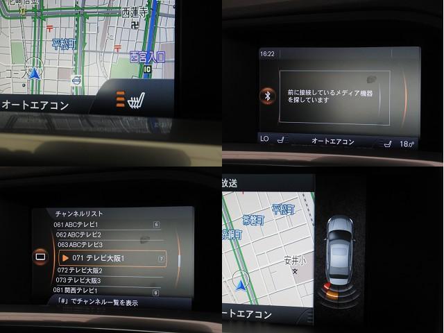 ■12セグ地デジチューナー付TVが装備され、高画質で安定した画像が楽しめます。■縦列駐車や車庫入れ時にはビジュアルと警告音で注意を促す便利な『リアパークアシスト』■渋滞情報をキャッチするVICSも装備