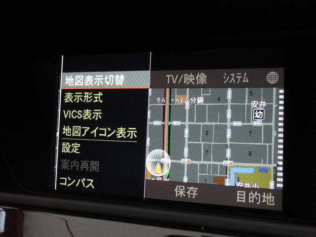 「メルセデスベンツ」「Cクラスワゴン」「ステーションワゴン」「兵庫県」の中古車57