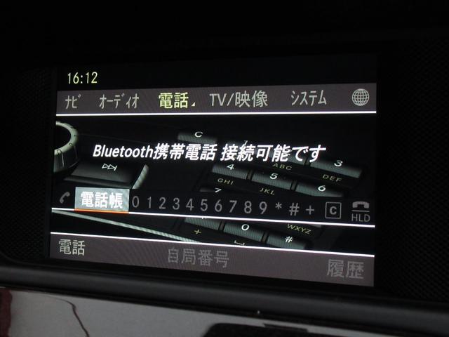 「メルセデスベンツ」「Cクラスワゴン」「ステーションワゴン」「兵庫県」の中古車59