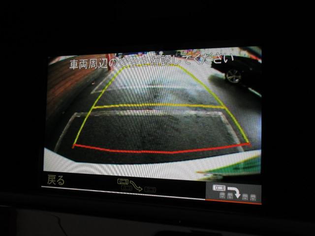 「メルセデスベンツ」「Cクラスワゴン」「ステーションワゴン」「兵庫県」の中古車63