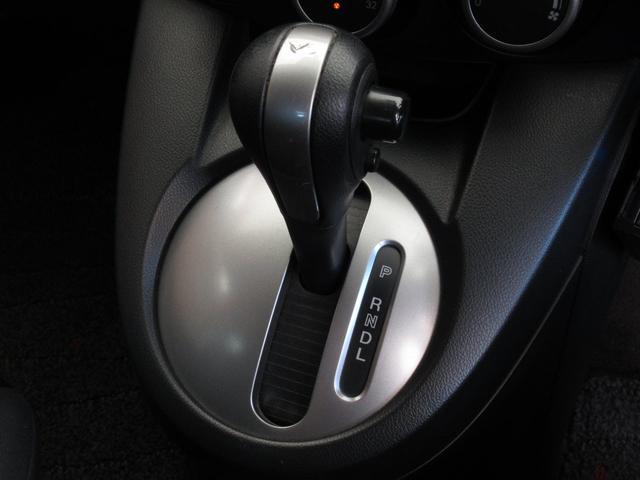 13-スカイアクティブ Wedsレオニス16インチAW 純正オーディオ CD/ラジオ/AUX ETC オートライト オートワイパー アイドリングストップ(10枚目)