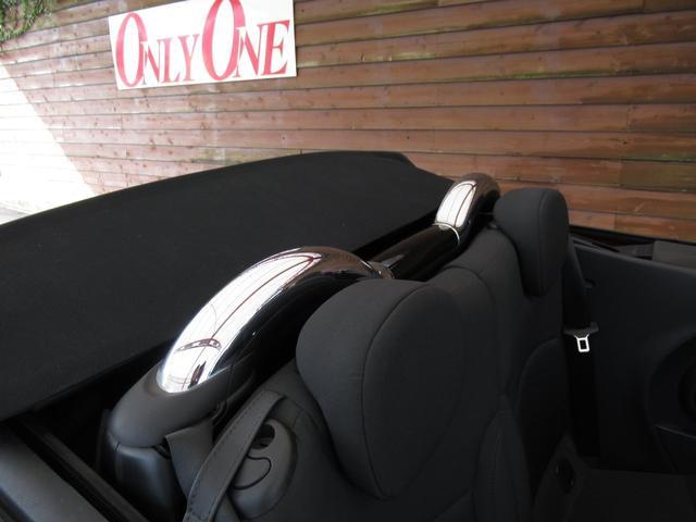 クーパーS コンバーチブル イエローカラー フル電動2分割オープン Carrozzeria製2DINナビ フルセグ地デジ リアビューカメラ Bluetoothオーディオ シートヒーター ETC バックソナー キセノンライト(50枚目)
