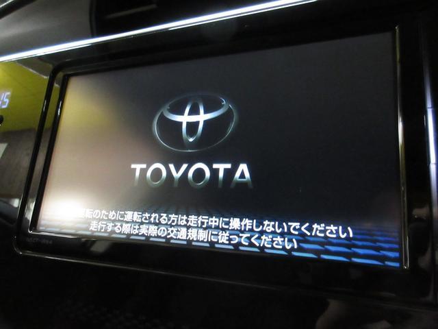 「トヨタ」「オーリス」「コンパクトカー」「兵庫県」の中古車3