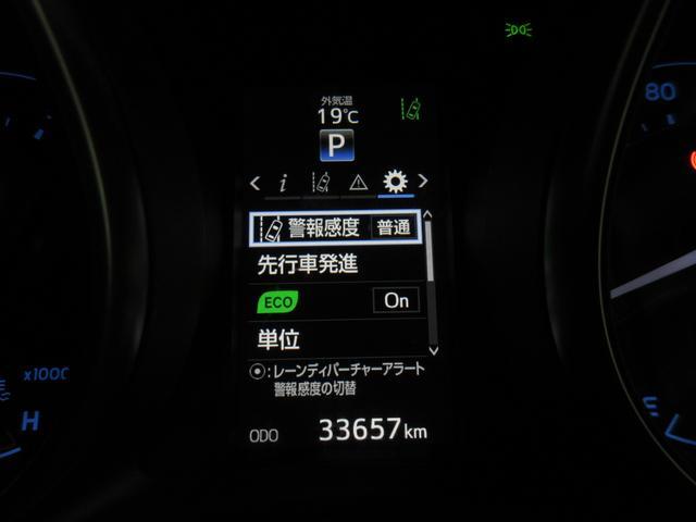 「トヨタ」「オーリス」「コンパクトカー」「兵庫県」の中古車45