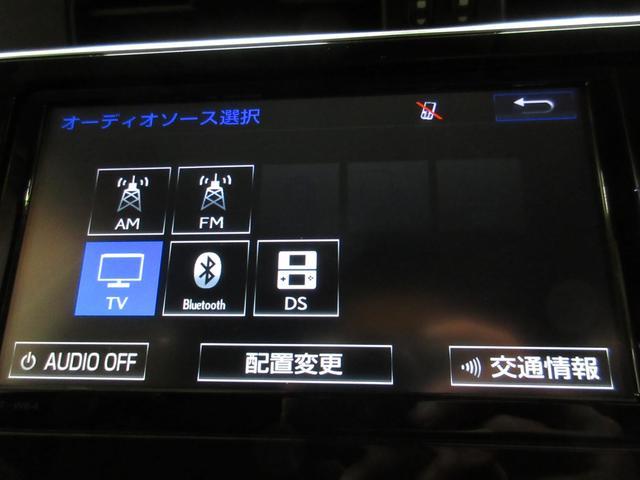 「トヨタ」「オーリス」「コンパクトカー」「兵庫県」の中古車52
