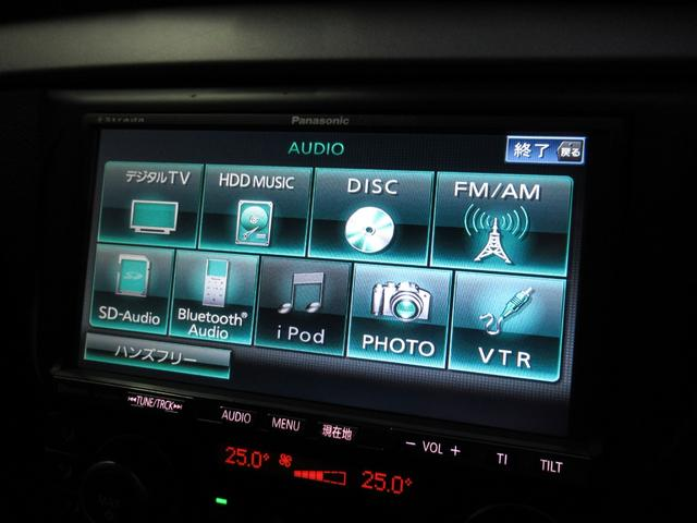 116i ストラーダナビ CD DVD BTA SD 録音 フルセグ 黒革シート 前席シートヒーター ETC デュアルオートエアコン HIDヘッド フォグランプ プッシュスタート ユーザー買取車 禁煙(4枚目)