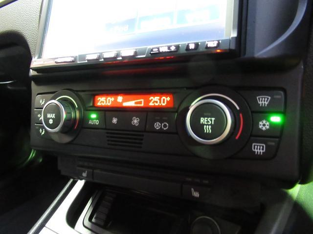 116i ストラーダナビ CD DVD BTA SD 録音 フルセグ 黒革シート 前席シートヒーター ETC デュアルオートエアコン HIDヘッド フォグランプ プッシュスタート ユーザー買取車 禁煙(13枚目)