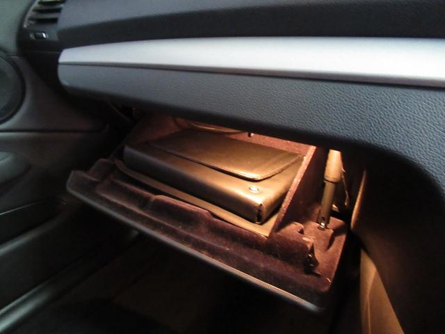 116i ストラーダナビ CD DVD BTA SD 録音 フルセグ 黒革シート 前席シートヒーター ETC デュアルオートエアコン HIDヘッド フォグランプ プッシュスタート ユーザー買取車 禁煙(31枚目)