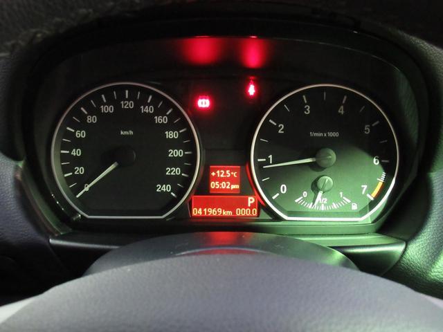 116i ストラーダナビ CD DVD BTA SD 録音 フルセグ 黒革シート 前席シートヒーター ETC デュアルオートエアコン HIDヘッド フォグランプ プッシュスタート ユーザー買取車 禁煙(33枚目)