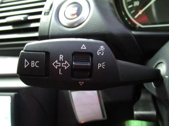116i ストラーダナビ CD DVD BTA SD 録音 フルセグ 黒革シート 前席シートヒーター ETC デュアルオートエアコン HIDヘッド フォグランプ プッシュスタート ユーザー買取車 禁煙(35枚目)