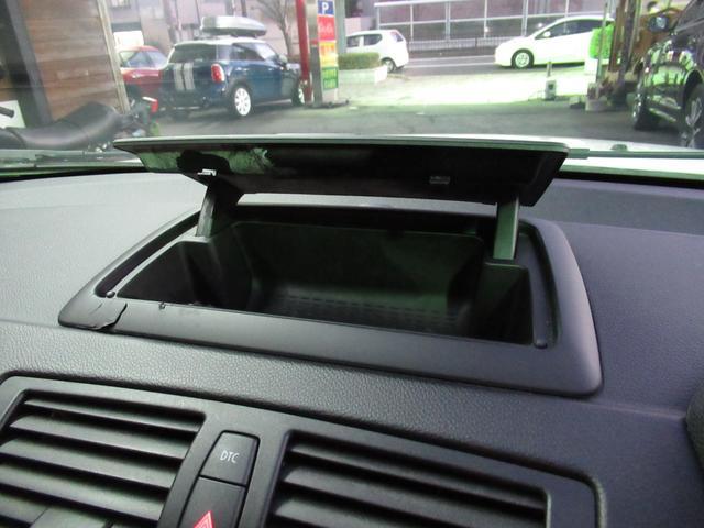 116i ストラーダナビ CD DVD BTA SD 録音 フルセグ 黒革シート 前席シートヒーター ETC デュアルオートエアコン HIDヘッド フォグランプ プッシュスタート ユーザー買取車 禁煙(37枚目)