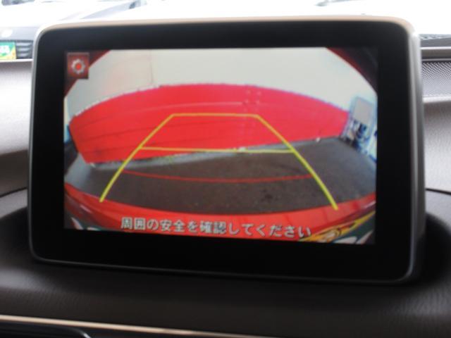1オーナー サンルーフ 禁煙 BOSE 衝突軽減 MOPナビ フルセグ DVD再生可 BTA Bカメラ 18AW ETC レーダークルーズ HUD シートヒーター ハーフレザー ドラレコ HIDヘッド(4枚目)