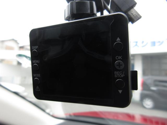 1オーナー サンルーフ 禁煙 BOSE 衝突軽減 MOPナビ フルセグ DVD再生可 BTA Bカメラ 18AW ETC レーダークルーズ HUD シートヒーター ハーフレザー ドラレコ HIDヘッド(10枚目)