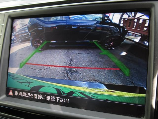 TSI ハイライン 衝突軽減ブレーキ アダプティブクルコン レーンキープアシスト アクティブボンネット LEDライト 17AW スマートキー 前後シートヒーター Discover Proナビ 地デジ Bカメラ(18枚目)