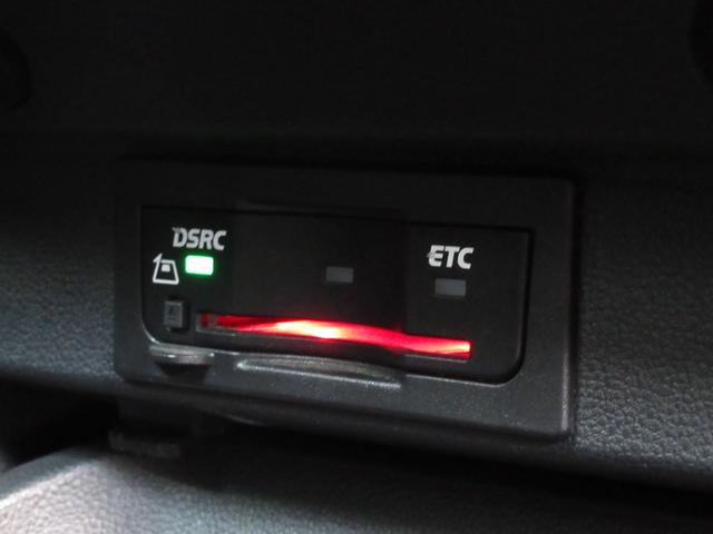 TSI ハイライン 衝突軽減ブレーキ アダプティブクルコン レーンキープアシスト アクティブボンネット LEDライト 17AW スマートキー 前後シートヒーター Discover Proナビ 地デジ Bカメラ(76枚目)
