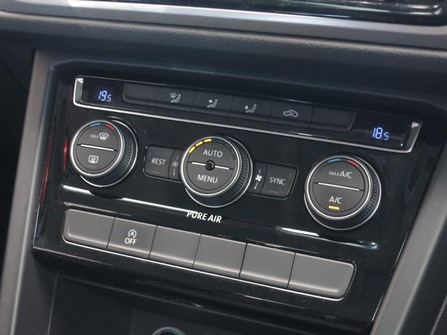 TSI コンフォートライン 1オーナー 禁煙車 新車時OPアップグレードPKG LEDヘッドライト プリクラッシュブレーキシステム オートホールド付きエレクトロニックパーキングブレーキ クルーズコントロール リアビューカメラ(18枚目)