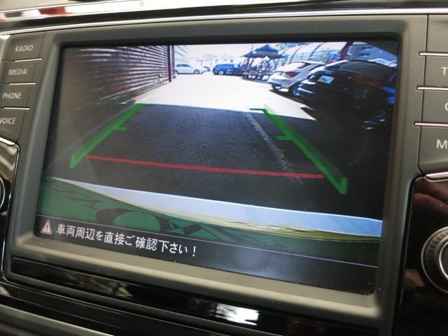 TSI コンフォートライン 1オーナー 禁煙車 新車時OPアップグレードPKG LEDヘッドライト プリクラッシュブレーキシステム オートホールド付きエレクトロニックパーキングブレーキ クルーズコントロール リアビューカメラ(19枚目)