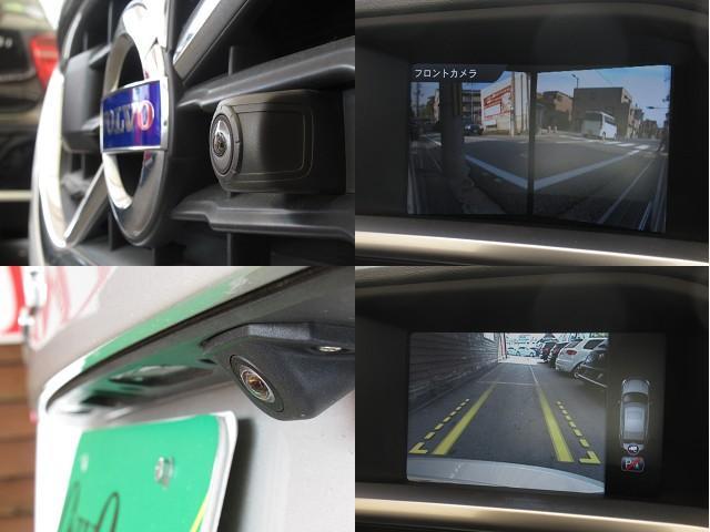 ドライブe セーフティPKG ブラックレザーPKG ナビPKG フロントビューカメラ リアビューカメラ キーレスドライブ アダプティブクルコン パーキングアシストリア フルセグ地デジ Bluetoothオーディオ(10枚目)