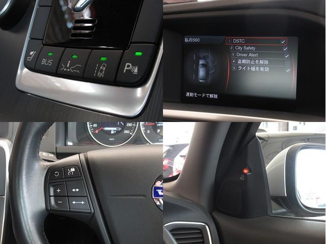ドライブe セーフティPKG ブラックレザーPKG ナビPKG フロントビューカメラ リアビューカメラ キーレスドライブ アダプティブクルコン パーキングアシストリア フルセグ地デジ Bluetoothオーディオ(16枚目)