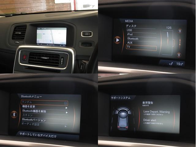 ドライブe セーフティPKG ブラックレザーPKG ナビPKG フロントビューカメラ リアビューカメラ キーレスドライブ アダプティブクルコン パーキングアシストリア フルセグ地デジ Bluetoothオーディオ(19枚目)
