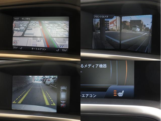 ドライブe セーフティPKG ブラックレザーPKG ナビPKG フロントビューカメラ リアビューカメラ キーレスドライブ アダプティブクルコン パーキングアシストリア フルセグ地デジ Bluetoothオーディオ(20枚目)