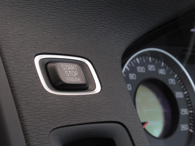 ドライブe セーフティPKG ブラックレザーPKG ナビPKG フロントビューカメラ リアビューカメラ キーレスドライブ アダプティブクルコン パーキングアシストリア フルセグ地デジ Bluetoothオーディオ(60枚目)