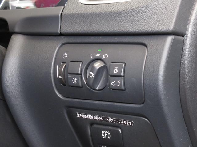ドライブe セーフティPKG ブラックレザーPKG ナビPKG フロントビューカメラ リアビューカメラ キーレスドライブ アダプティブクルコン パーキングアシストリア フルセグ地デジ Bluetoothオーディオ(61枚目)