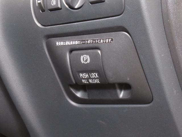 ドライブe セーフティPKG ブラックレザーPKG ナビPKG フロントビューカメラ リアビューカメラ キーレスドライブ アダプティブクルコン パーキングアシストリア フルセグ地デジ Bluetoothオーディオ(62枚目)