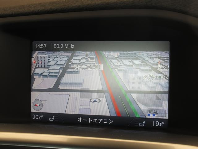 ドライブe セーフティPKG ブラックレザーPKG ナビPKG フロントビューカメラ リアビューカメラ キーレスドライブ アダプティブクルコン パーキングアシストリア フルセグ地デジ Bluetoothオーディオ(65枚目)