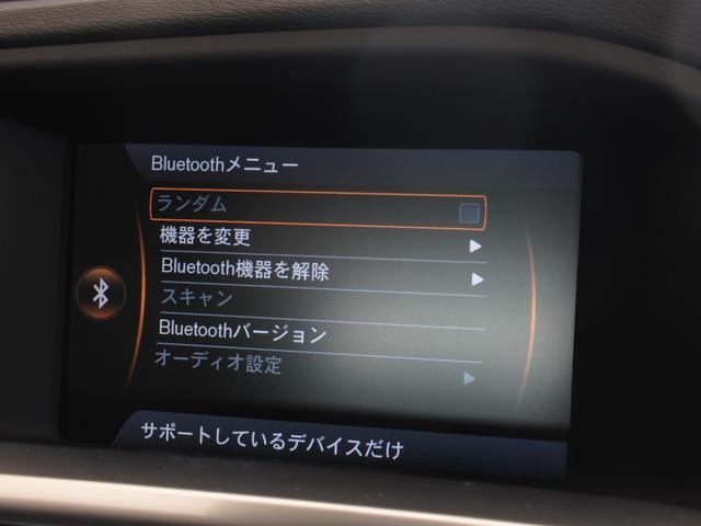 ドライブe セーフティPKG ブラックレザーPKG ナビPKG フロントビューカメラ リアビューカメラ キーレスドライブ アダプティブクルコン パーキングアシストリア フルセグ地デジ Bluetoothオーディオ(66枚目)