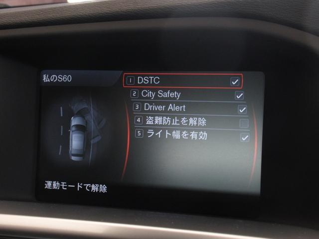 ドライブe セーフティPKG ブラックレザーPKG ナビPKG フロントビューカメラ リアビューカメラ キーレスドライブ アダプティブクルコン パーキングアシストリア フルセグ地デジ Bluetoothオーディオ(67枚目)